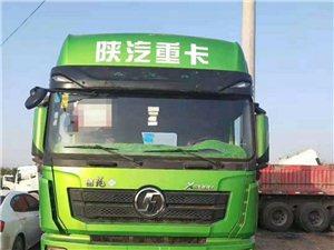 400�R力�H柴,LNG 燃�廛�