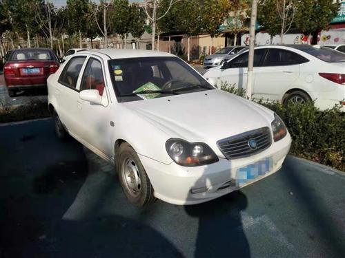 便宜出售此車