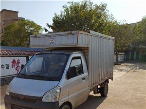 五菱單排1.2排量2.7米小貨車