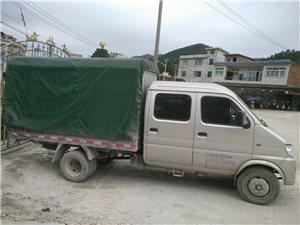 長安微型廂式貨車。