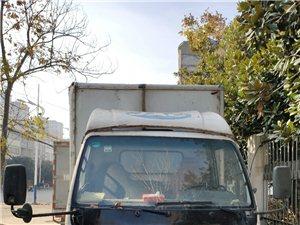 4.2米集裝箱箱式貨15939790887車