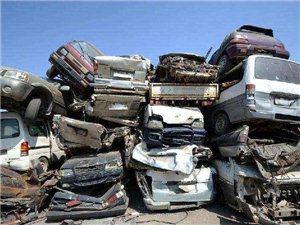 求购各种报废车