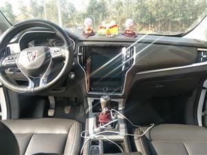 榮威RX5互聯網智尊版2018款