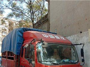 重汽豪沃,单排带卧厢长3米9,宽2米4