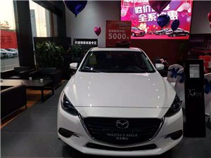 長安馬自達商品車 昂克賽拉1.5自動豪華版