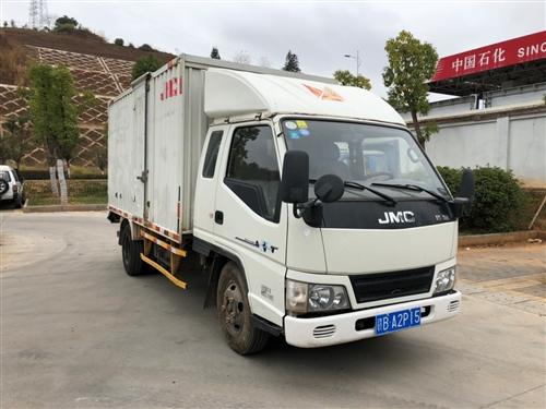 14年江铃3.85米货车