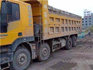 出售一手重型红岩自卸货车