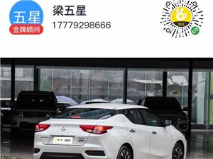 日�a�{�B 1.60L,5%首付租金,�I券省1000