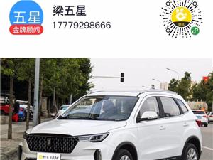 奔�vT33 1.60L,0首付租金,限�r省8400