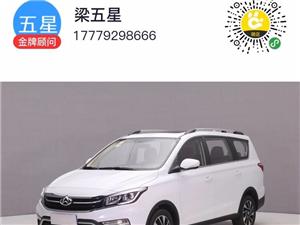 �L安�W尚�W尚A800 1.6