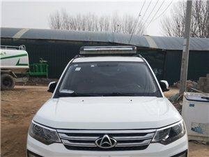 �L安�W尚CX70  1.6L