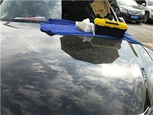 廣漢汽車擋風玻璃專業修補高手技術好得很