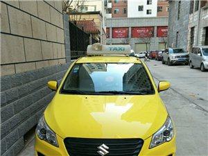 清水縣出租車出售