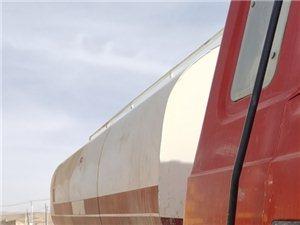 15方工程洒水车出售