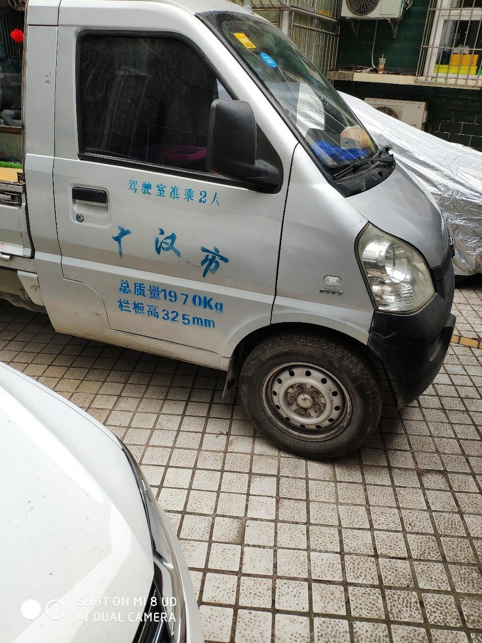 五菱荣光2015款