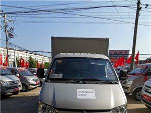 长安轻卡,新车两千多公里,因工作变动,所以想卖掉!