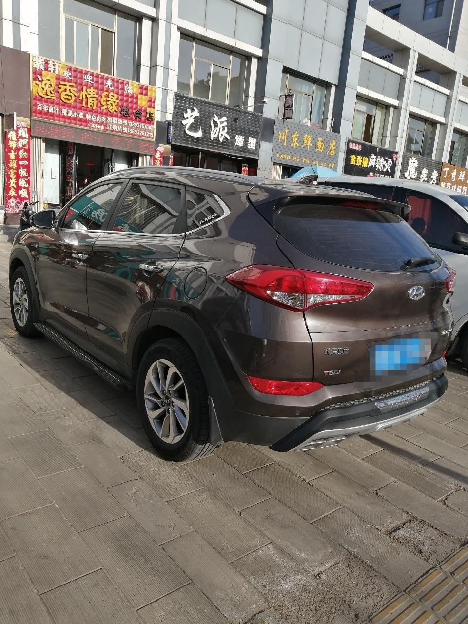 北京现代**途胜2015款1.6T. 两驱智能型
