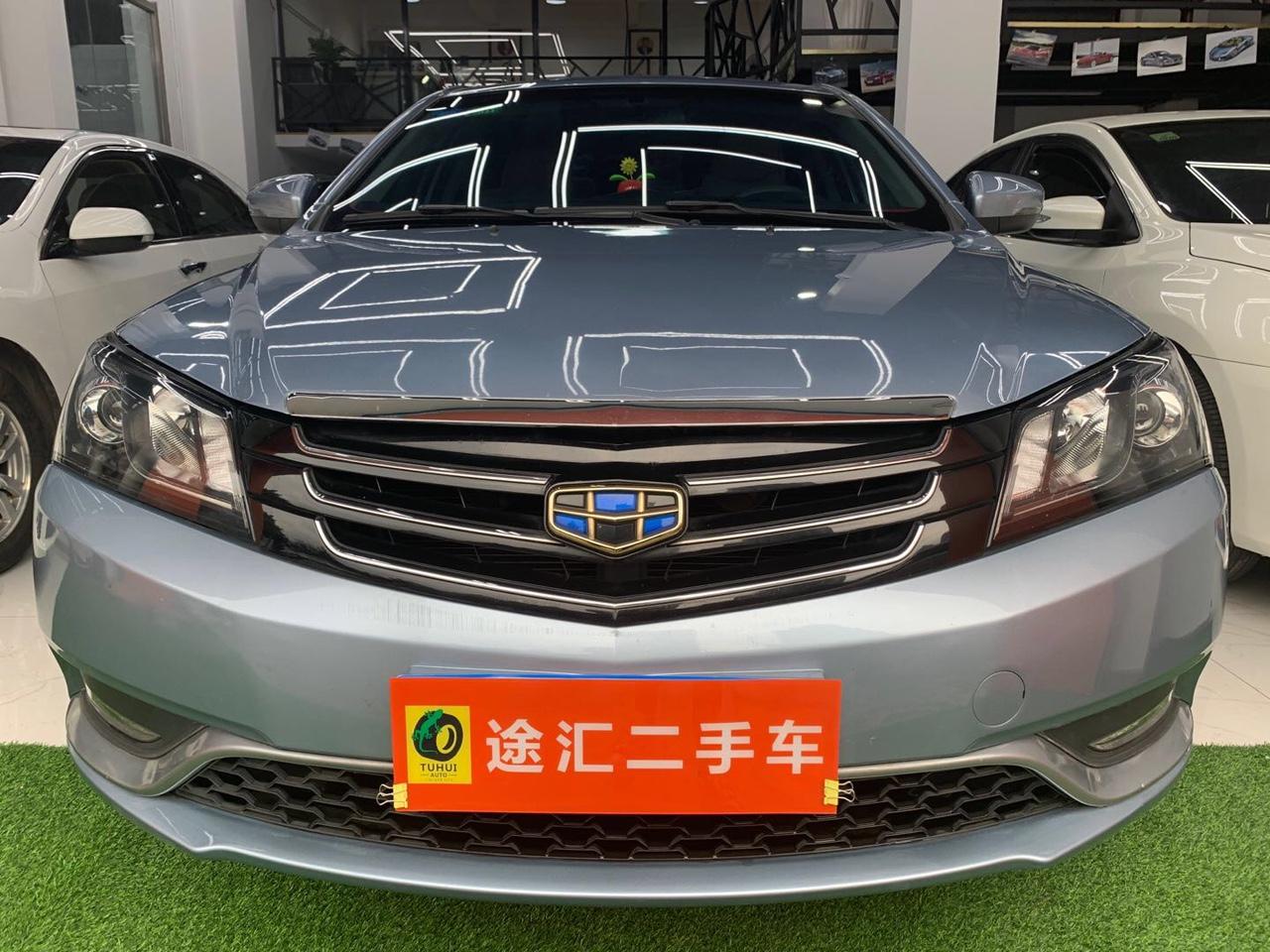 2015款吉利新帝豪1.5L手动挡