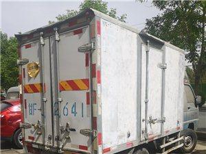 自用送货车