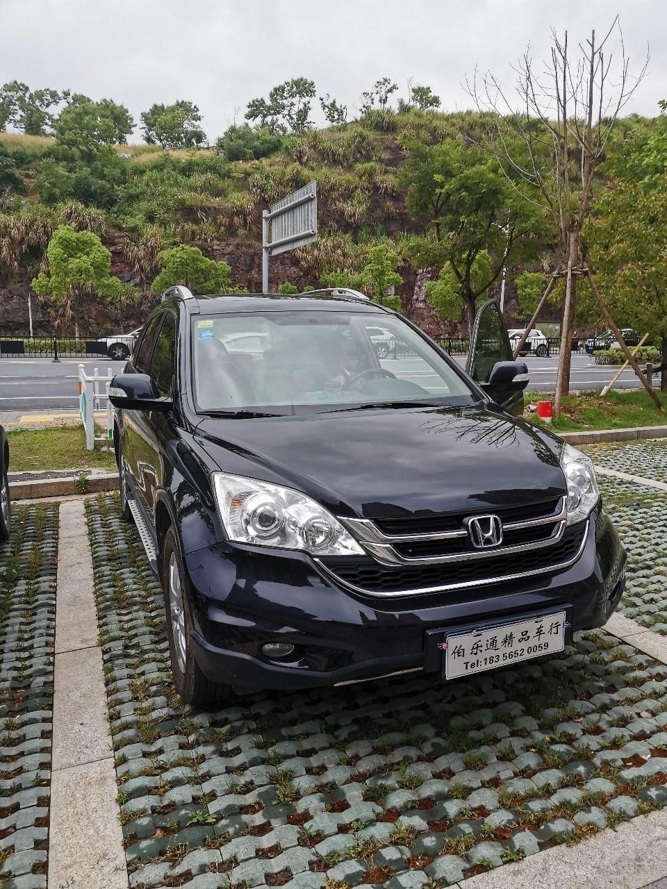 本田CRV