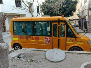 幼儿园车辆