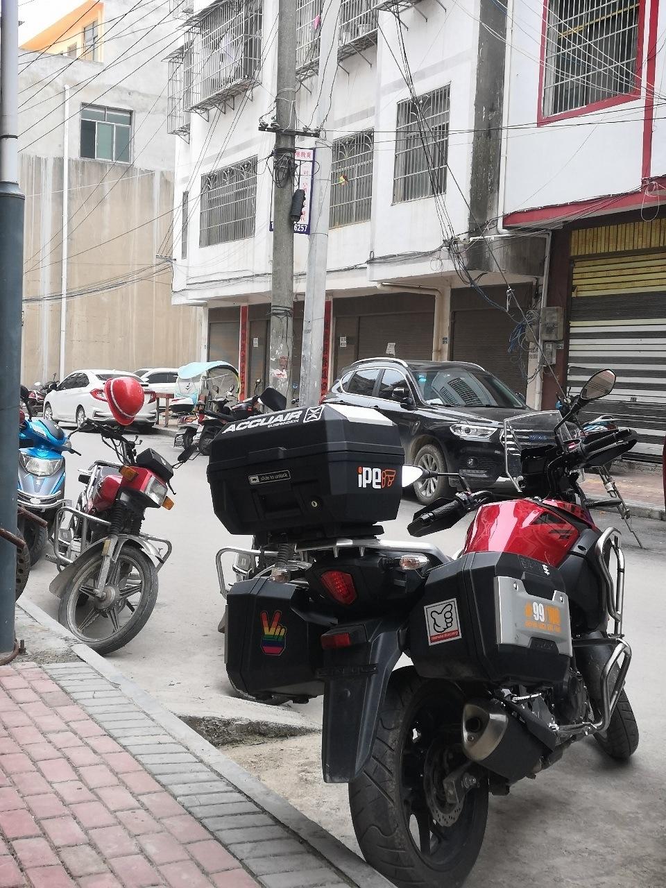 鈴木250