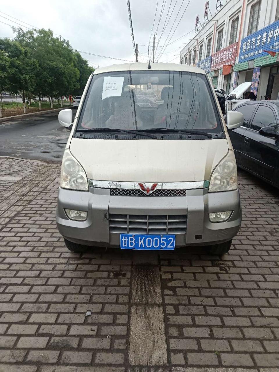 五菱荣光面包车出售