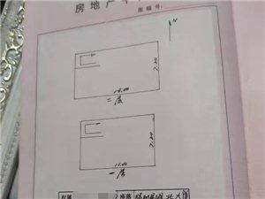 陆川县城北建材市场天地楼商铺125万元