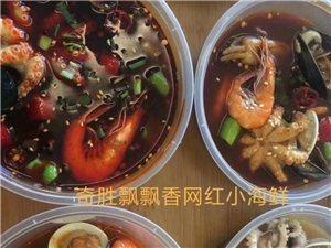 哪里可以学习烤鱼炸串火锅烤肉炒菜卤菜 特色小吃