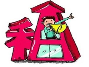东阳城小区2室1厅1卫1200元/月