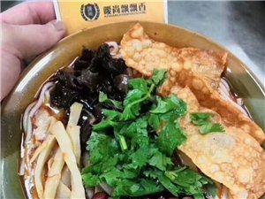 哪里有学习重庆小面,烧烤,烤鱼,碳锅,小龙虾,米线