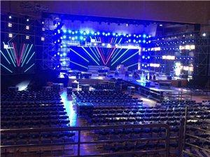 白沙慶典舞臺策劃白沙舞臺搭建音響出租燈光出租大屏租