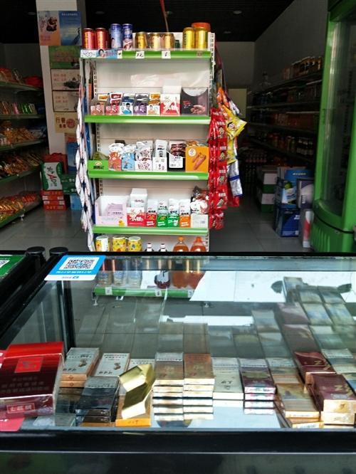 出售超市货架烟柜酒柜冰柜