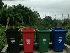 四川垃圾分类来了,你准备好了吗?