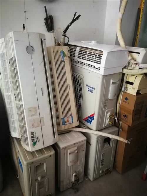 新旧家电销售