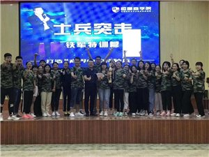 鄭州哲曦商學院企業內訓公司團建拓展培訓管理培訓