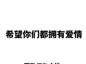 上城国际3室2厅1卫3000元/月