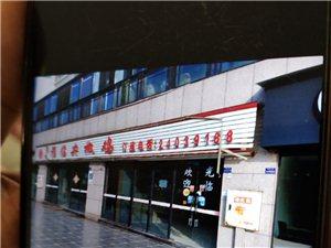 香江半岛1室1厅1卫1800元/月