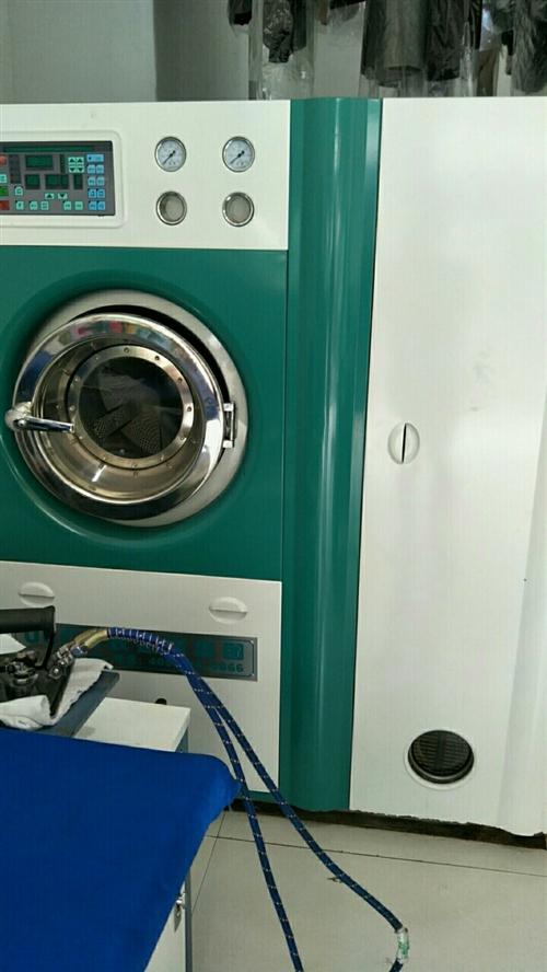 UCC干洗设备一套,