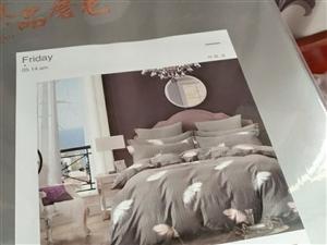 銷售床上用品:四件套 被套 床單 枕套 新疆棉花