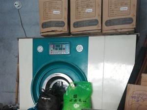 干洗机转让.出门了!甩卖了.用得着的联系