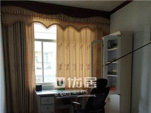 中山苑A区4室2厅2卫43.8万元带装修