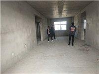 【真房源】黄国新城 毛坯 超大落地窗阳台,直接变更手续