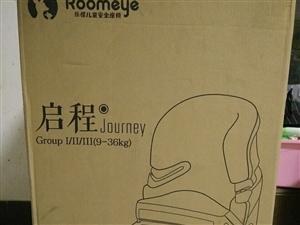 儿童安全座椅 **未拆封  乐檬牌型号YM01B 星辰黑儿童安全座椅 京东1999买的  闲置都...