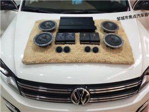 焦點汽車音響大眾途觀音響升級全車隔音