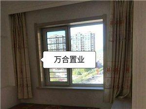 皇家公馆3室2厅1卫15000元/年