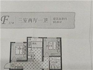包更名凤凰城二期3室2厅1卫62万元首付26万