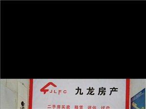 五洲国际【223】五楼1室1厅1厨1卫拎包入住850元/月