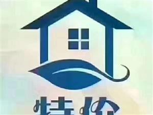 山台山清水房给你更多的装修空间!!!