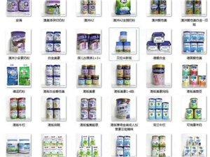 全球購奶粉,全球,購養營品,健康品,